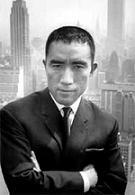 ¿Quién era Mishima?