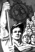 ¿Sociedad de Naciones? ¡Comunidad de Pueblos! (Berlín julio de 1941)