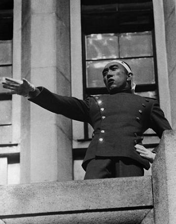 Yukio Mishima: 25 de Noviembre 1970